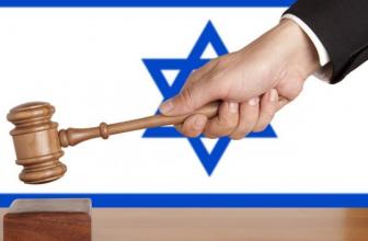 Верховный Суд Израиля запретил закрытие банковского счета криптообменника