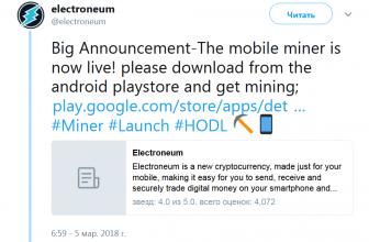 Electroneum (ETN) получила мобильный пул для майнинга