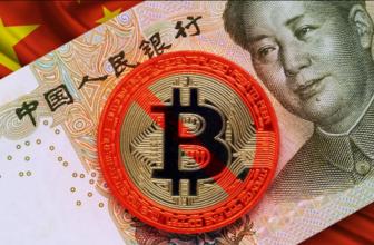 Китай будет использовать блокчейн для борьбы с бедностью в Тибете