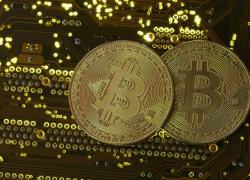 Подтверждение транзакции биткоин: как, почему и сколько ждать