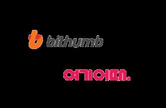 Партнерство Bithumb с крупнейшим приложением для размещения в Южной Корее Good Choice