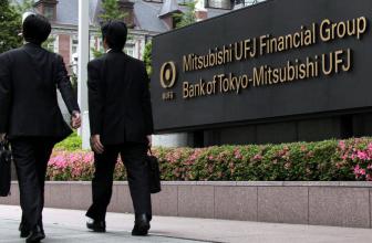 Японский банк Mitsubishi UFJ выпустит криптовалюту