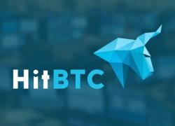 Биржа криптовалют HitBTС: обзор и инструкция как торговать