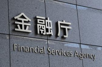 FSA ужесточает контроль надкриптовалютными биржами Японии