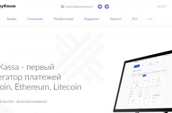PayKassa.pro — успешный бизнес вместе с нами!