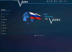 Что такое Vozex? Обзор сервиса облачного майнинга Vozex