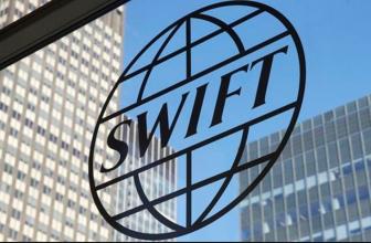 SWIFT и CSD подписали меморандум о взаимопонимании (MOU) по технологии блокчейн