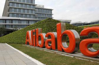 Alibaba опровергает спекуляцию майнингом криптовалют через свою облачную платформу