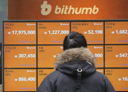 Биржа bithumb: особенности и рекомендации