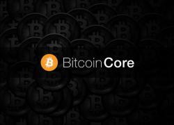 Разработчик Bitcoin Core утверждает, что размер блока будет увеличен в будущем