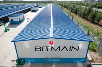 Bitmain разместит в Канаде новый блок майнинговых мощностей