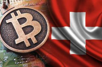 Швейцария хочет стать криптонацией