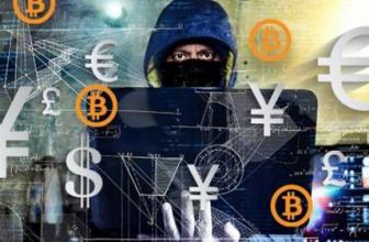 Квебек думает, как лучше использовать криптовалюту, но киберпреступники мешают этому