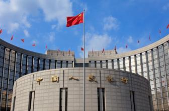 Народный банк Китая: «Правительство должно иметь монополию на выпуск валюты»