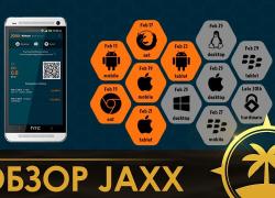 Обзор криптовалютного кошелька Jaxx: преимущества и особенности