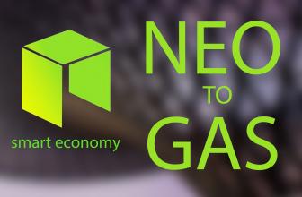 Токены GAS: особенности, покупка, прогнозы