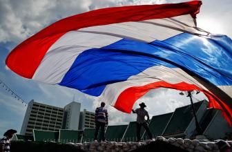 Регулятор Таиланда нацелен на разработку законодательной системы регулирования ICO