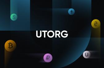 Дружественная для B2B и частных клиентов криптобиржа Utorg запустилась в beta-режиме