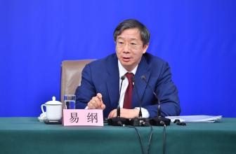 Новый глава Народного банка Китая выступил ЗА биткоин